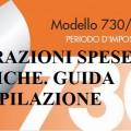 spese_mediche_fiscalistafacile.it